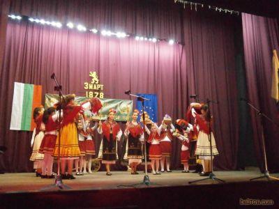 Детски фолклорен танцов състав – Белица