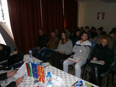 Конференцията за представяне на общата стратегия за развитие на ски туризма в Осоговска планина и курорта Семково